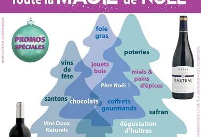Les Tamaris Marché de Noël Rasteau